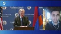 Болтон в Армении