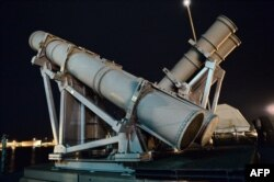 Tên lửa Harpoon.