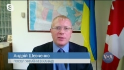 Чи стане новий посол США в ООН другом України? Посол України в Канаді Андрій Шевченко. Відео