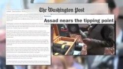 دولت اسد در آستانه سقوط