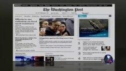 美国五大报头条新闻(2014年4月28日)