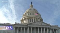 ამერიკელი ანალიტიკოსები კონგრესის კანონპროექტს აფასებენ
