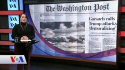 9 Şubat Amerikan Basınından Özetler