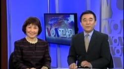 美国五大报头条新闻(2014年11月14日)