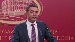 Македонија испрати свој нацрт-договор до Грција
