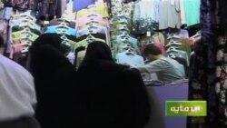 گسترش میزان بیکاری در ایران