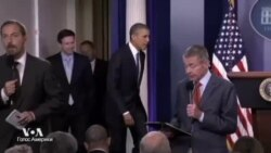 Обама примет решение по иммиграционному кризису без Конгресса