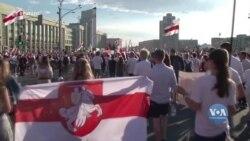 Солідарність і підтримка Білорусі з боку України – дуже важлива, – вашингтонські експерти. Відео