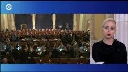 В Юридическом комитете Палаты представителей Конгресса США проходят слушания по делу об импичменте президента Трампа
