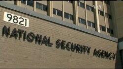 АНБ не може більше збирати дані телефонних розмов. Відео