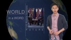 Học tiếng Anh qua tin tức - Nghĩa và cách dùng từ Future (VOA)