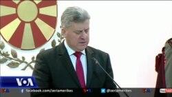 Shkup, përplasje mes presidencës dhe qeverisë