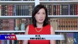 时事大家谈:扬州疫情扩散 高压防控有哪些潜在危险?