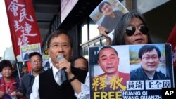 FILE - In this Jan. 29, 2019, file photo, protesters demonstrate in support of prominent Chinese human rights lawyer Wang Quanzhang, right on poster, outside the Chinese liaison office in Hong Kong. Wang was released from prison Sunday, April 5,…