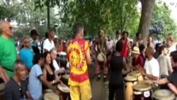 Ритамот на паркот