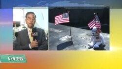 VOA连线:纽约纪念9-11恐怖袭击十五周年