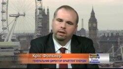 Росія агресивна бо втрачає газову монополію
