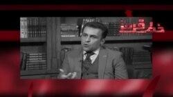 امیرعباس فخرآور: قانون اساسی پیشنهادی ما به اپوزیسیون سرگردان کمک می کند