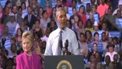 奧巴馬克林頓化對手為友促進民主黨團結