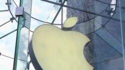 苹果CEO就避税指控接受国会问讯