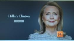 Электронные письма Хиллари Клинтон и вопросы «открытого» государства