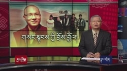 Gyalwa Karmapa's Escape from Tibet
