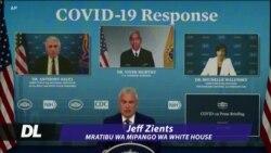 White House : Mratibu aeleza changamoto za kuwachanja vijana