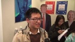 中国民众展望美国大选后的美中关系