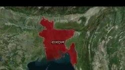 বাংলাদেশ সীমান্তে রোহিঙ্গা মুসলমান পরিস্থিতি