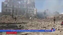 دفاع پمپئو از اقدامات عربستان و امارات؛ هدف دولت ما کاهش جنگ یمن است