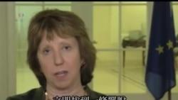 2014-02-19 美國之音視頻新聞: 各國領袖呼籲結束烏克蘭暴力