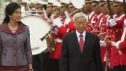 Thư ngỏ phản đối việc trao bằng tiến sĩ danh dự cho ông Nguyễn Phú Trọng