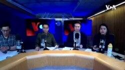 รายการข่าวสดสายตรงจากวีโอเอ กรุงวอชิงตัน 18 กุมภาพันธ์ 2563