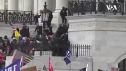Inauguration Security ...