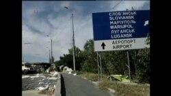 UKRAINE VOSOT