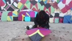 کاغذ پران بازی در کابل