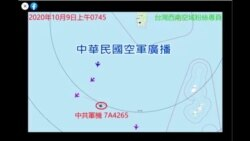 Taiwan-China Jets Dialogues_20201009