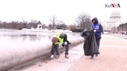 احمدیہ مسلم یوتھ رضاکاروں نے کی واشنگٹن کے نیشنل مال کی صفائی