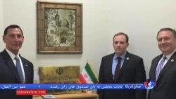 درخواست دوباره سه نماینده کنگره: ایرانیها به آمریکا میآیند، به ما هم ویزای سفر به ایران بدهید