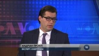 Як Україна та США співпрацюють в енергетичній галузі – інтерв'ю з Адріаном Прокопом. Відео