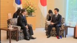 2018-03-13 美國之音視頻新聞:日本首相促北韓言行一致