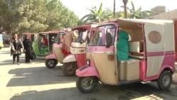 ریکشای گلابی، ابتکاری برای توانمندسازی زنان در پاکستان