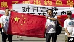 """Dân Trung Quốc biểu tình bên ngoài Đại sứ quán Nhật Bản tại Bắc Kinh với các biểu ngữ """"Hãy tuyên chiến với Nhật Bản"""", và """"Nhật Bản hãy cút khỏi đảo Ðiếu Ngư', ngày 15/8/2012"""