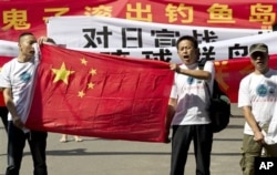2012年8月中国人举行反日游行示威