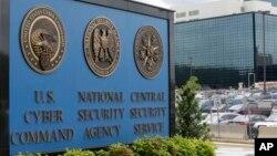 Entrada da Agência Nacional de Segurança