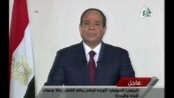 EGYPT ELECTIONS SOTVO