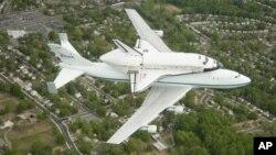 미 항공우주국이 지난해 4월에 쏘아올린 우주선 '디스커버리호' (자료사진)