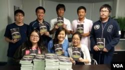 미국내 한국전 참전 용사 인터뷰집 'You are not Forgotten'을 펴낸 워싱턴 인근 고등학교 한인학생들.