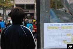 台灣總統及立委選舉投票日天氣良好,但投票率仍創下74%的新低