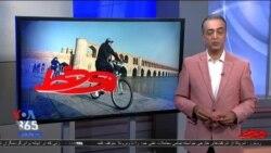 روی خط - برخورد با دوچرخه سواری زنان